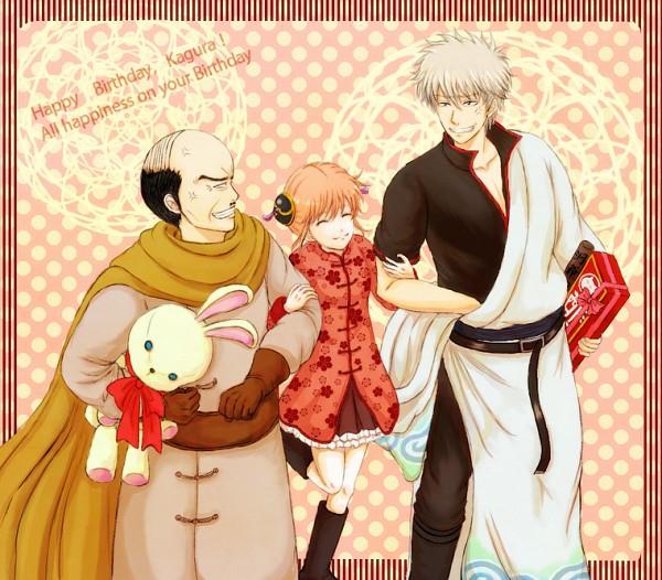 Tags: Anime, Pixiv Id 3121262, Gintama, Umibouzu (Gin Tama), Kagura (Gin Tama), Sakata Gintoki, Fanart, Pixiv, Fanart From Pixiv, GinKagu, Yato Clan, Silver Soul