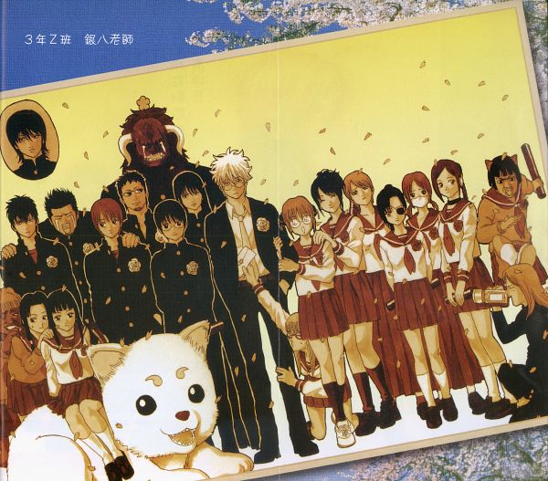 Tags: Anime, Sorachi Hideaki, Gintama, Yagyuu Kyuubei, Hasegawa Taizou, Hanako (Gin Tama), Sarutobi Ayame, Tojo Ayumu, Kimiko (Gin Tama), Katsura Kotaro, Yamazaki Sagaru, Oryou (Gin Tama), Shimura Tae, Silver Soul