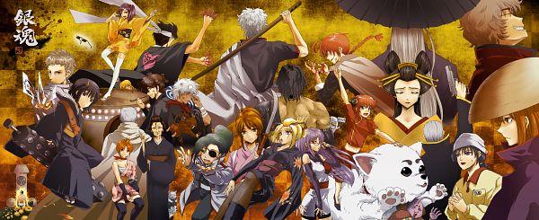 Tags: Anime, Pixiv Id 924487, Gintama, Tokugawa Shige Shige, Sakamoto Tatsuma, Terakado Tsu, Doromizu Pirako, Housen (Gin Tama), Kamui (Gin Tama), Ketsuno Seimei, Shimura Shinpachi, Ko Elizabeth, Pandemonium (Gin Tama), Silver Soul