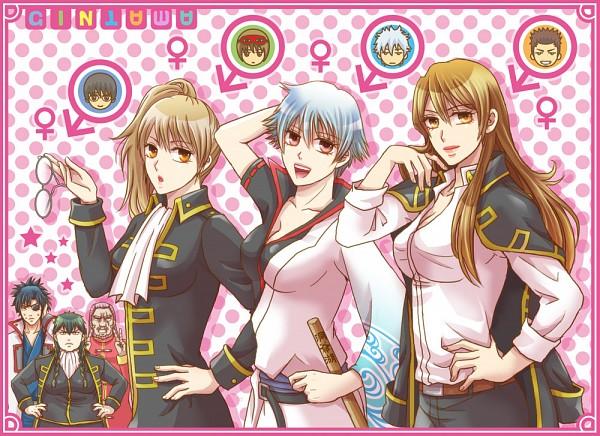 Tags: Anime, Eriyama, Gintama, Yagyuu Kyuubei, Okita Sougo, Kondo Isao, Hijikata Toushirou, Ginko (Gin Tama), Kagura (Gin Tama), Sakata Gintoki, Okita Sorachi, Shimura Shinpachi, Sleep Mask, Silver Soul