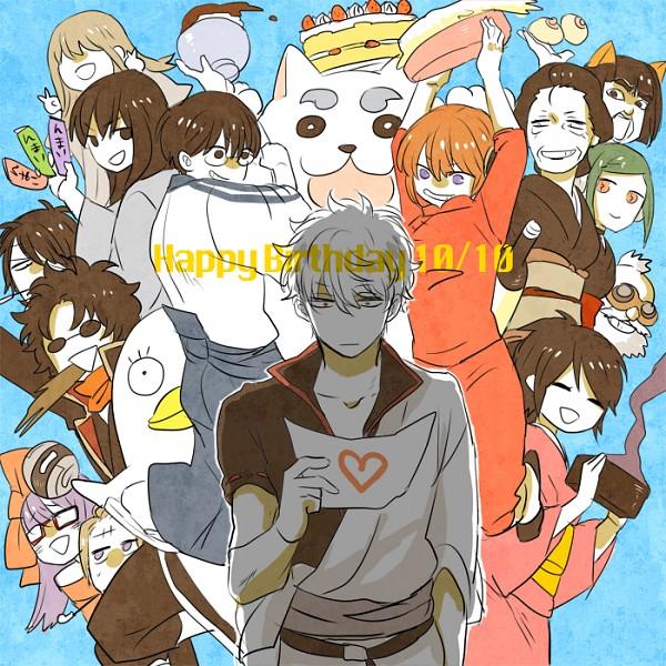 Tags: Anime, Jim, Gintama, Sakamoto Tatsuma, Tama (Gin Tama), Sadaharu, Hiraga Gengai, Shimura Shinpachi, Tsukuyo, Sarutobi Ayame, Katsura Kotaro, Catherine (Gin Tama), Shimura Tae, Silver Soul