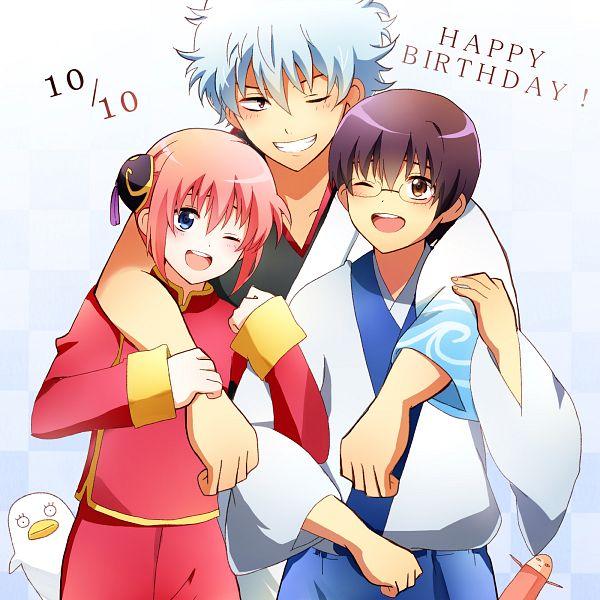Tags: Anime, Pixiv Id 5976678, Gintama, Shimura Shinpachi, Sakata Gintoki, Ko Elizabeth, Kagura (Gin Tama), Bird Costume, PNG Conversion, Pixiv, Yorozuya, Silver Soul