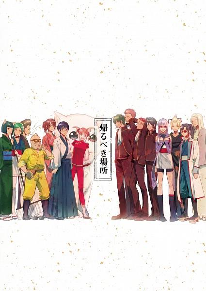 Tags: Anime, 138 (Artist), Gintama, Tojo Ayumu, Hijikata Toushirou, Yamazaki Sagaru, Kagura (Gin Tama), Tama (Gin Tama), Kondo Isao, Hiraga Gengai, Shimura Shinpachi, Tsukuyo, Sadaharu, Silver Soul