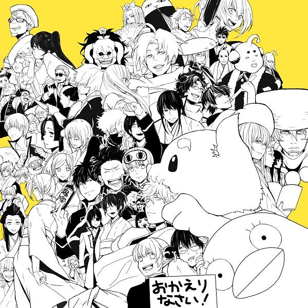 Tags: Anime, Pixiv Id 3654653, Gintama, Shimura Tae, Seita (Gintama), Otose (Gin Tama), Harada Unosuke, Tsukuyo, Shachi (Gintama), Katsura Kotaro, Kondo Isao, Sasaki Isaburo, Prince Hata, Silver Soul