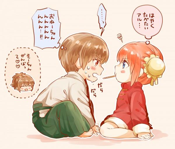 Tags: Anime, Pixiv Id 17425944, Gintama, Okita Mitsuba, Kagura (Gin Tama), Okita Sougo, Fanart, Fanart From Pixiv, Translation Request, Pixiv, PNG Conversion, Silver Soul