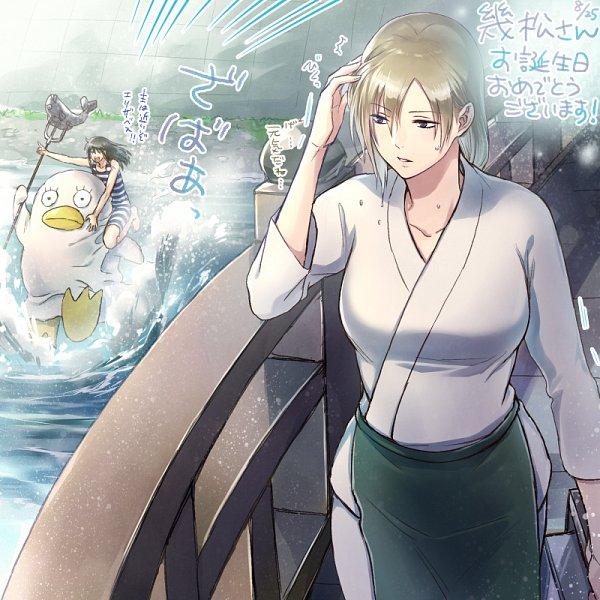 Gintama (Silver Soul) Image #2160497
