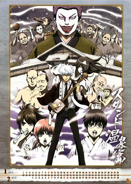 Tags: Anime, Gintama, Shimura Tae, Kagura (Gin Tama), Shimura Shinpachi, Sakata Gintoki, Calendar (Source), Mobile Wallpaper, Calendar 2011, Official Art, Scan, Silver Soul