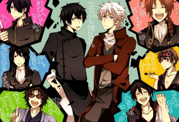Tags: Anime, Asamohi, Gintama, Hijikata Toushirou, Kamui (Gin Tama), Takasugi Shinsuke, Sakamoto Tatsuma, Sakata Gintoki, Katsura Kotaro, Okita Sougo, Sakata Gintoki (Cosplay), Sleep Mask, Kamui (Gin Tama) (Cosplay)