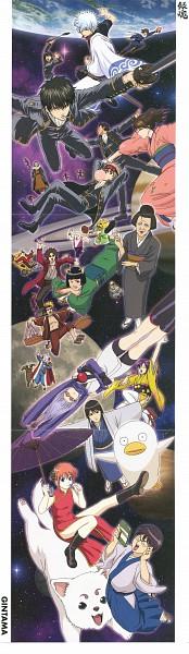 Tags: Anime, Gintama, Sakamoto Tatsuma, Ko Elizabeth, Sakata Gintoki, Shimura Shinpachi, Otose (Gin Tama), Sarutobi Ayame, Prince Hata, Katsura Kotaro, Yamazaki Sagaru, Shimura Tae, Terakado Tsu, Silver Soul