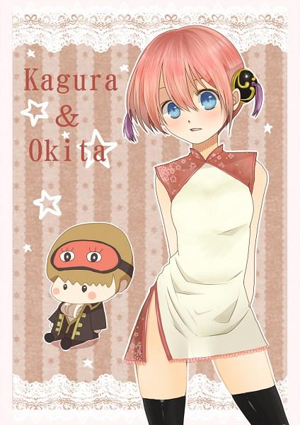 Tags: Anime, Gintama, Kagura (Gin Tama), Okita Sougo, Sleep Mask, OkiKagu
