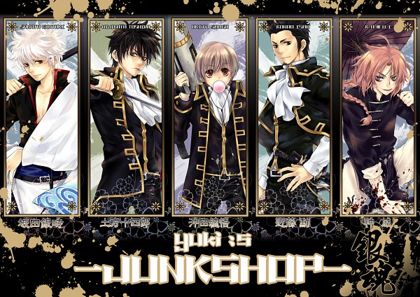 Tags: Anime, Yuki (127), Gintama, Okita Sougo, Kondo Isao, Hijikata Toushirou, Sakata Gintoki, Kamui (Gin Tama), Changshan, Rocket Launcher, Fanart, Pixiv
