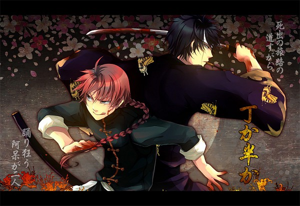 Tags: Anime, Domco, Gintama, Kamui (Gin Tama), Takasugi Shinsuke, Fanart From Pixiv, Fanart, Pixiv, Silver Soul