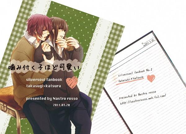 Tags: Anime, Nastrorosso, Gintama, Katsura Kotaro, Takasugi Shinsuke, Pixiv, Scan, Doujinshi Cover, Fanart, TakaZura