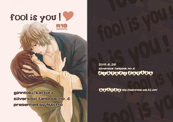 Tags: Anime, Nastrorosso, Gintama, Katsura Kotaro, Sakata Gintoki, Pixiv, Scan, Doujinshi Cover, Fanart, GinZura