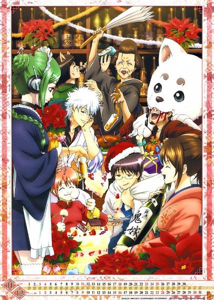 Tags: Anime, Gintama, Sadaharu, Sakata Gintoki, Tama (Gin Tama), Catherine (Gin Tama), Shimura Tae, Otose (Gin Tama), Kagura (Gin Tama), Hasegawa Taizou, Shimura Shinpachi, Official Art, Calendar (Source), Silver Soul