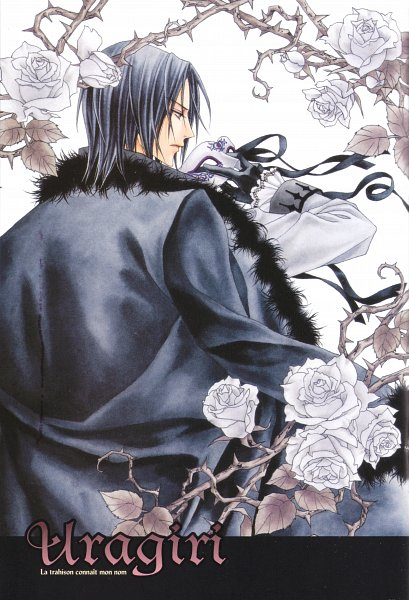 Tags: Anime, Odagiri Hotaru, Uragiri wa Boku no Namae wo Shitteiru, Giou Reiga, French Text, Brambles, Manga Cover, Official Art, Scan, Mobile Wallpaper