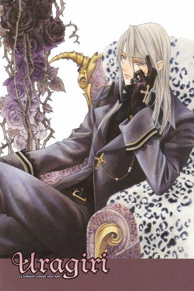 Tags: Anime, Odagiri Hotaru, Uragiri wa Boku no Namae wo Shitteiru, Giou Takashiro, Brambles, Black Flower, French Text, Official Art, Manga Cover, Scan, Mobile Wallpaper