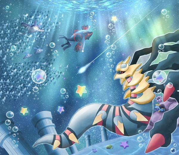 Tags: Anime, Pokémon, Giratina, Kyogre, Remoraid, Mantine, Legendary Pokémon