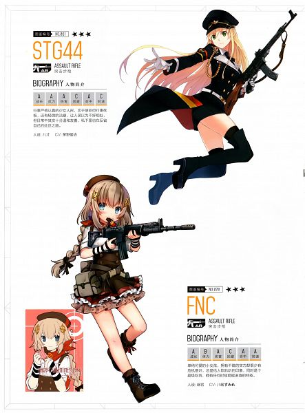 Tags: Anime, Jiang Ge, Hao (Patinnko), The Art of Girls' Frontine, Girls Frontline, FNC (Girls Frontline), StG44 (Girls Frontline), Official Art, Scan