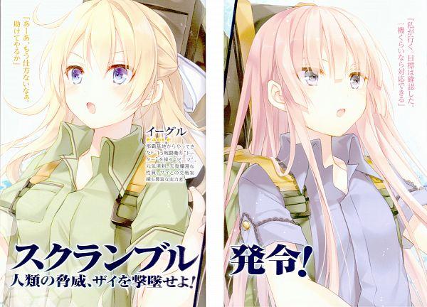 Tags: Anime, Toosaka Asagi, Girly Air Force, Eagle (Girly Air Force), Gripen (Girly Air Force), Official Art, Scan, Novel Illustration