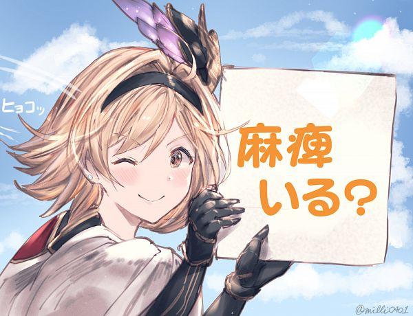 Tags: Anime, Pixiv Id 861259, Granblue Fantasy, Gita (Granblue Fantasy), Djeeta (granblue Fantasy)