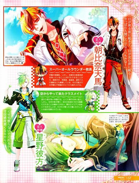 Tags: Anime, IDEA FACTORY, Glass Heart Princess, Asahina Tenma, Hoshino Kanata, Scan