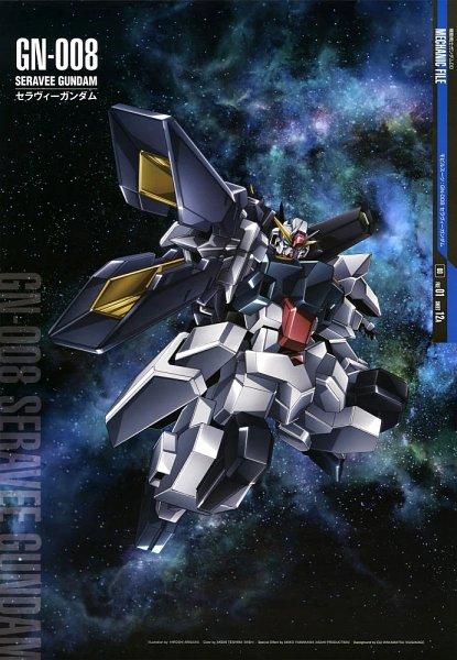Gn-008 Seravee Gundam - Mobile Suit Gundam 00