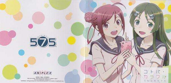 Tags: Anime, C2C (Studio), Lay-duce, Go! Go! 575, Kobayashi Matcha, Masaoka Azuki, Official Art, Scan, CD (Source)