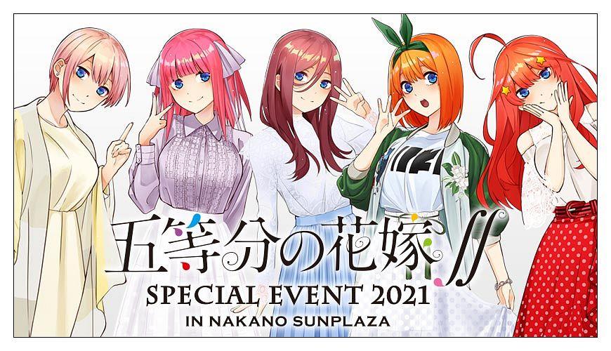 Tags: Anime, Haruba Negi, Go-Toubun no Hanayome, Nakano Nino, Nakano Yotsuba, Nakano Itsuki, Nakano Ichika, Nakano Miku, Banner (Source), Official Art, The Quintessential Quintuplets