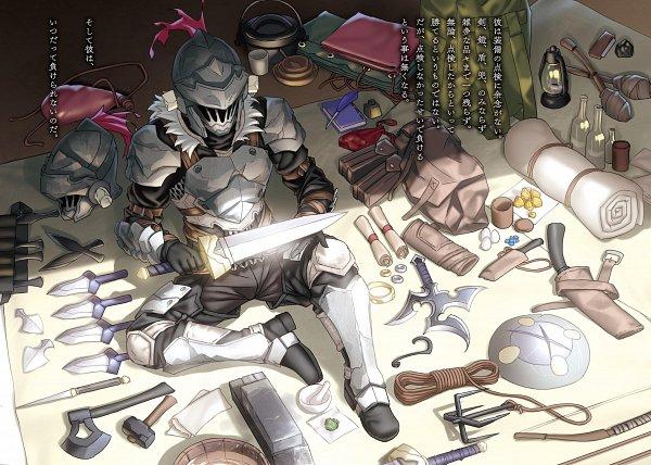 Tags: Anime, Kannatsuki Noboru, Goblin Slayer, Goblin Slayer (Character), Hammer (Tool), Official Art, Novel Illustration