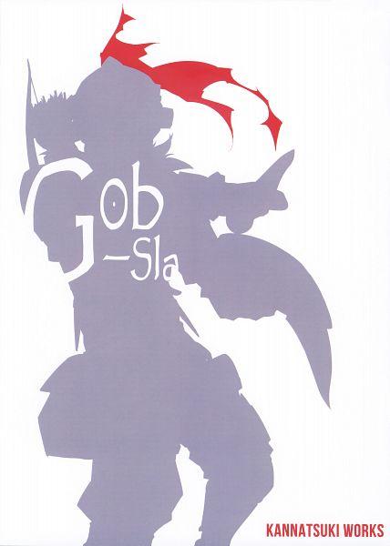 Tags: Anime, Kannatsuki Noboru, Goblin Slayer, Gob-Sla, Goblin Slayer (Character), Scan, Comic Market, Official Art, Comic Market 94
