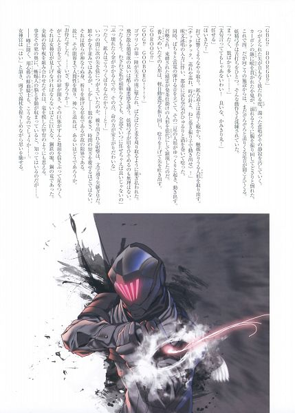Tags: Anime, Kannatsuki Noboru, Goblin Slayer, Gob-Sla, Goblin Slayer (Character), Official Art, Comic Market 94, Scan, Comic Market