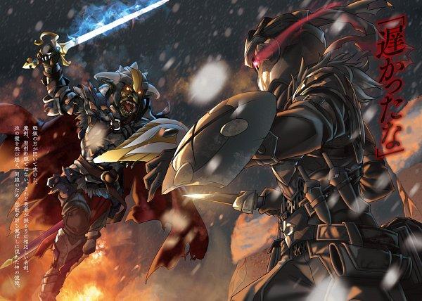 Tags: Anime, Kannatsuki Noboru, Goblin Slayer, Goblin Slayer (Character), Goblin, Novel Illustration, Official Art