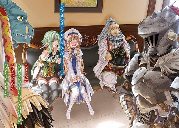 Tags: Anime, Kannatsuki Noboru, Goblin Slayer, High Elf Archer, Goblin Slayer (Character), Priestess (Goblin Slayer), Lizard Priest, Dwarf Shaman, Reptile, Lizard, Official Art, Novel Illustration, Scan