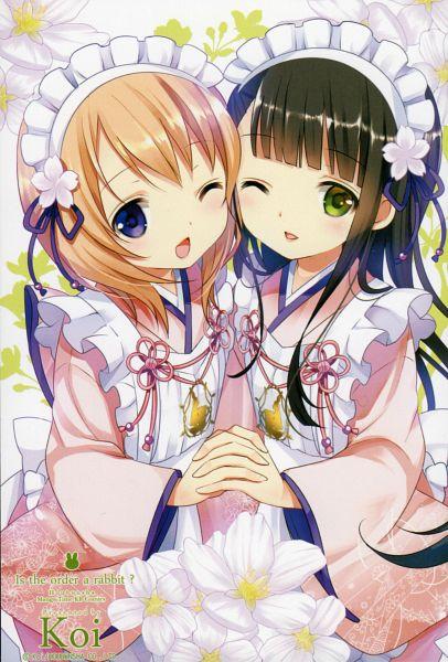 Tags: Anime, Koi (Koisan), Gochuumon wa Usagi Desu ka, Ujimatsu Chiya, Hoto Kokoa, Official Art, Mobile Wallpaper, Scan, Is The Order A Rabbit?