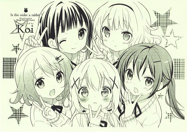 Tags: Anime, Koi (Koisan), Gochuumon wa Usagi Desu ka, Hoto Kokoa, Kirima Sharo, Ujimatsu Chiya, Tedeza Rise, Kafuu Chino, Official Art, Scan, Is The Order A Rabbit?