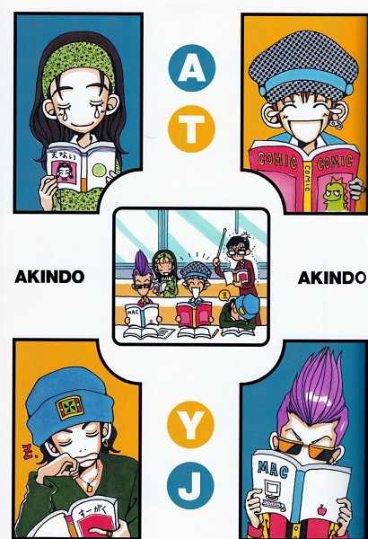 Tags: Anime, Yazawa Ai, Gokinjo Monogatari, Yamaguchi Tsutomu, Nagase Takeshi, Oikawa Ayumi, Tashiro Yuusuke, Partial Bald, Zzz, Mohawk, Scan