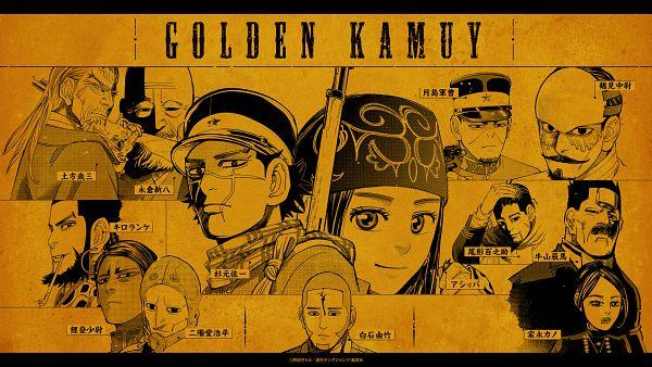 Tags: Anime, Noda Satoru, Golden Kamuy, Tsukishima Hajime, Kiroranke, Asirpa, Lt. Tsurumi, Ienaga Kano, Sugimoto Saichi, Hijikata Toshizou (Golden Kamuy), Koito Otonoshin, Nagakura Shinpachi (Golden Kamuy), Ogata Hyakunosuke