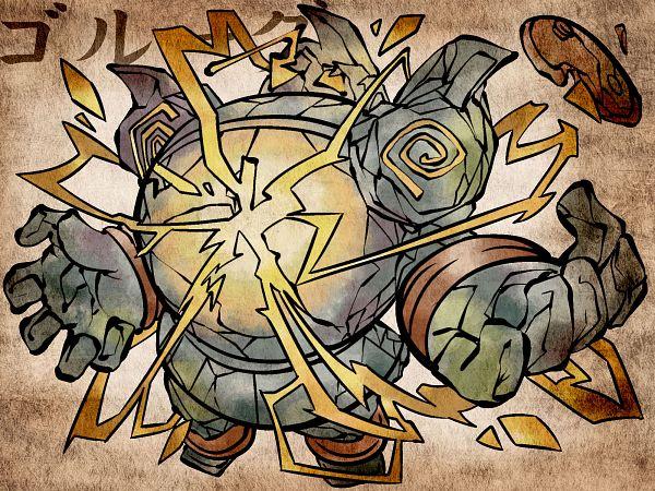 Golurk - Pokémon