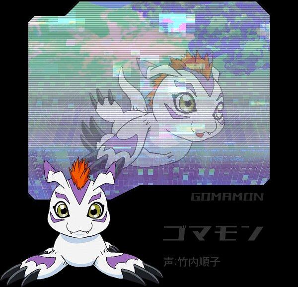 Tags: Anime, Nakatsuru Katsuyoshi, Digimon Adventure, Digimon Adventure 2020, Gomamon, Official Art