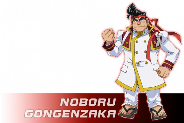 Gongenzaka Noboru (Gong Strong) - Yu-Gi-Oh! ARC-V