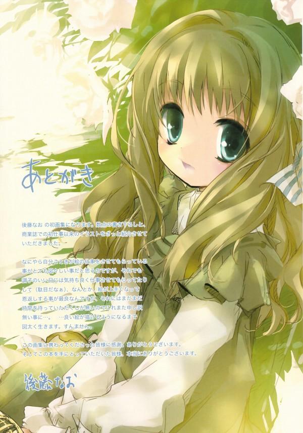 Tags: Anime, Goto Nao, Original