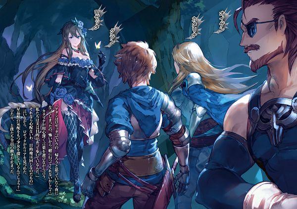 Tags: Anime, Cygames, Granblue Fantasy, Gran (Granblue Fantasy), Rosetta (Granblue Fantasy), Eugene (Granblue Fantasy), Catalina (Granblue Fantasy), Official Art, Novel Illustration
