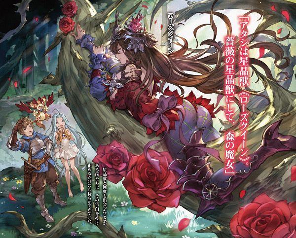 Tags: Anime, Cygames, Granblue Fantasy, Rosetta (Granblue Fantasy), Gran (Granblue Fantasy), Lyria (Granblue Fantasy), Vee (Granblue Fantasy), Official Art, Novel Illustration