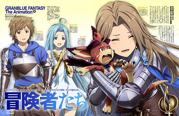 Tags: Anime, A-1 Pictures, Granblue Fantasy The Animation, Granblue Fantasy, Vee (Granblue Fantasy), Catalina (Granblue Fantasy), Gran (Granblue Fantasy), Lyria (Granblue Fantasy), Official Art, Scan