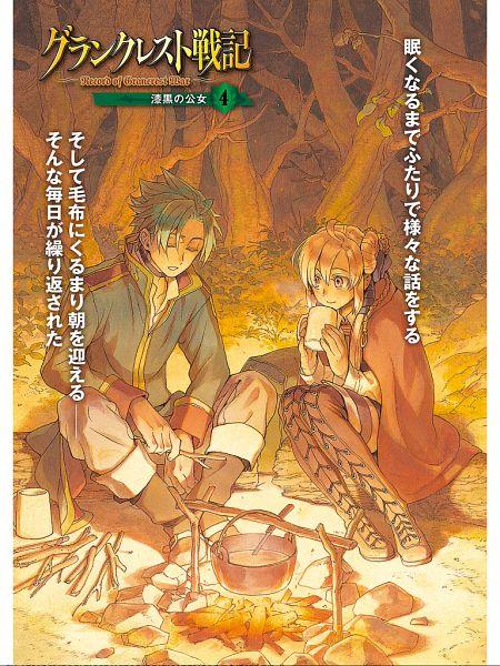 Tags: Anime, Miyuu, Grancrest Senki, Theo Cornaro, Siluca Meletes, Official Art, Novel Illustration, Record Of Grancrest War
