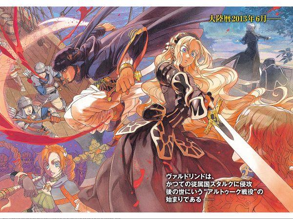 Tags: Anime, Miyuu, Grancrest Senki, Marrine Kreische, Novel Illustration, Official Art, Character Request, Record Of Grancrest War