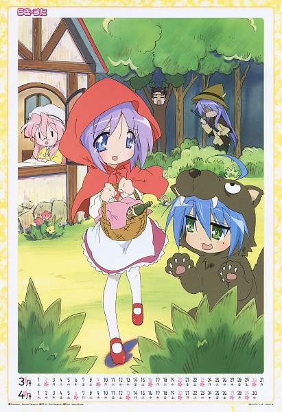 Grandmother (Red Riding Hood) - Red Riding Hood