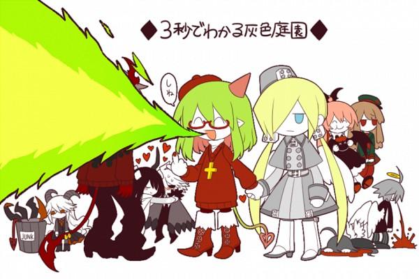 Tags: Anime, Mogeko (Okegom), Gray Garden, Kcalb (Gray Garden), Etihw, Macarona, Rawberry (Gray Garden), Alela Grora, Reficul, Wodahs, Yosafire, Froze (Gray Garden), The Gray Garden