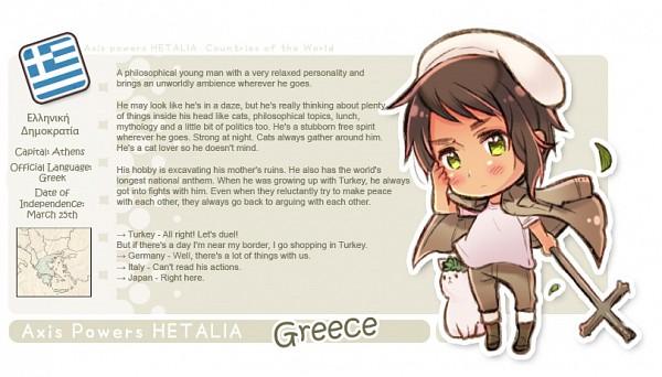 Tags: Anime, Himaruya Hidekaz, Axis Powers: Hetalia, Greece, Official Art, Facebook Cover, Character Sheet, Mediterranean Countries, Heracles Karpusi